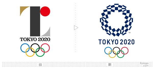 东京奥运会会徽与比利时列日剧场标志相似的问题,剧场标记设计师的图片